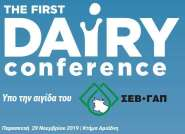 Dairy Conference